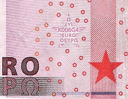 10-euro-microprint