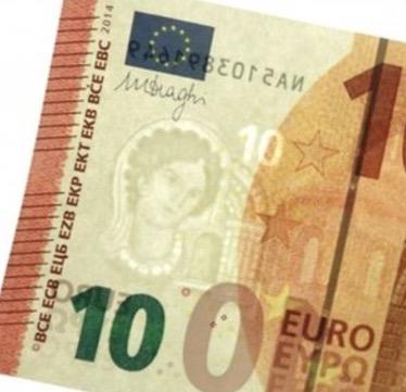10-euro-watermark